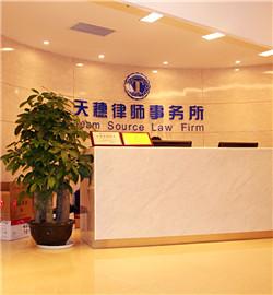 广州劳动纠纷律师4