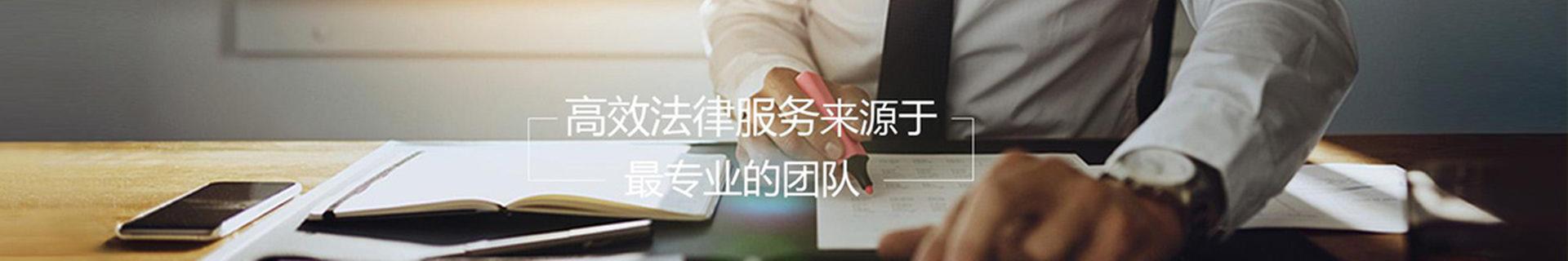 吴传枝律师咨询电话:6