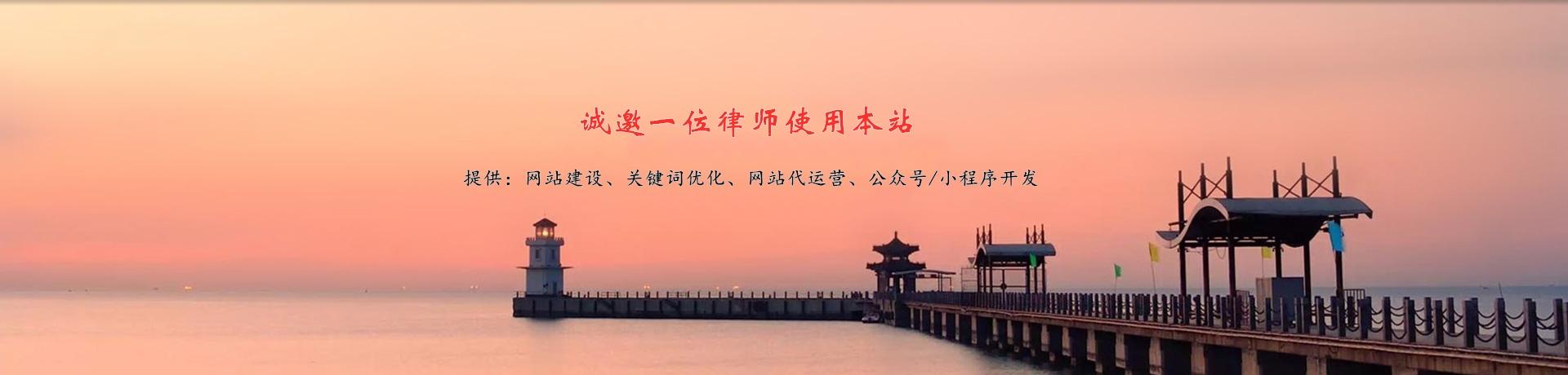 杭州劳动纠纷律师大图一